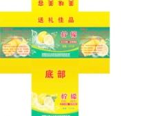 柠檬包装箱图片