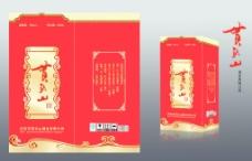 酒的包装盒图片
