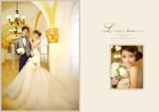 婚纱店模板