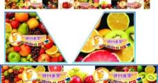 进口水果图片