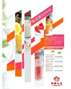 鲜榨水果创意海报图片