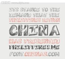 英文艺术字体