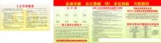 工商局章程图片