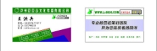 泸州广告公司 豆豆谷图片