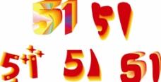 51 立体字图片