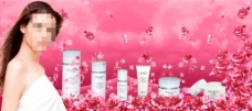 粉红淡雅浪漫效果化妆品广告海报素材