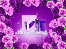 高贵典雅紫色绚丽化妆品广告海报