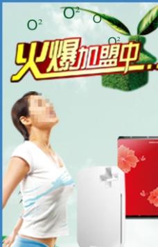 网站资讯栏图片