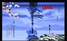 山水画地产背景图片