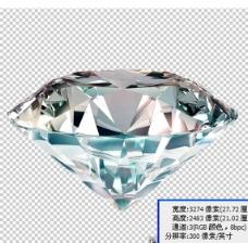 钻石 透明背景图片