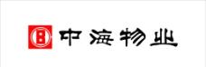 中海物业 标志图片