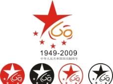 国庆60周年图片