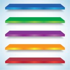 彩色展示架