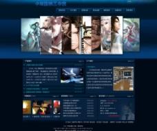 酷炫的動漫工作室網頁圖片