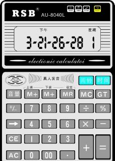 电子计算器图片
