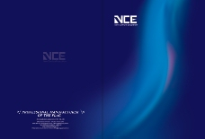 中国风PSD分层海报素材蓝色背景