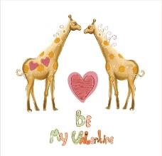长颈鹿情人节图片