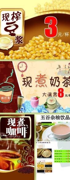 2014元旦春节促销广告
