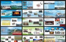北湖教育局画册图片