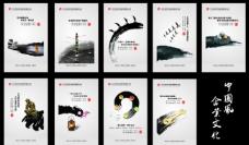 企业文化中国风矢量素材