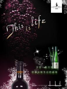 葡萄酒海报台卡图片