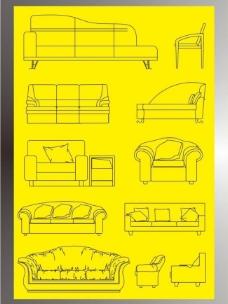 客厅沙发图片