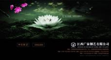 殡葬用品公司网站设计图片