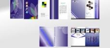 企业设计图册图片