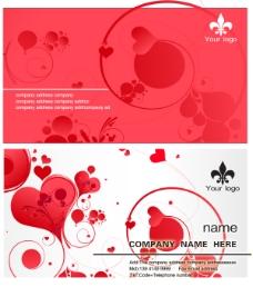 红色温馨浪漫名片模板