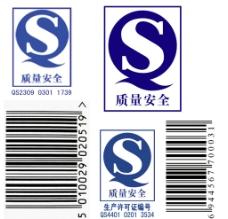 质量安全标志图片