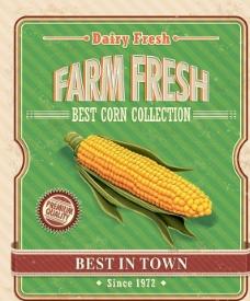 农场广告图片