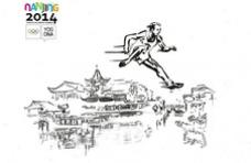 南京青奥会海报设计图片