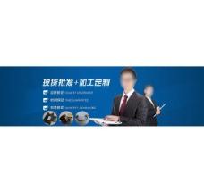中国移动4g资费手册图片