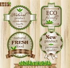 绿叶环保标签图片