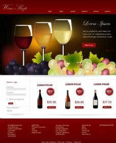 葡萄酒网页设计