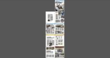 产品画册 广告画册图片