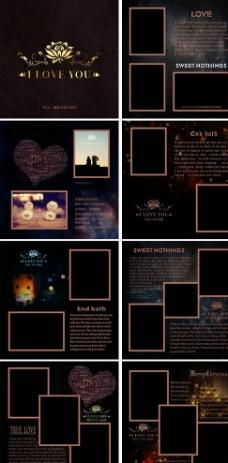 相册系材图片