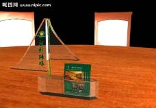 玻璃名片盒3d模型图片