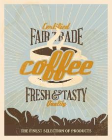 咖啡标签03矢量素材