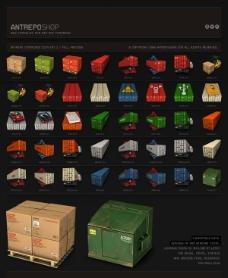 超酷大货柜主题图标png&ico