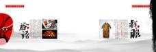 脸谱画册图片
