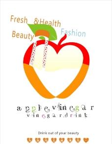苹果醋广告图片