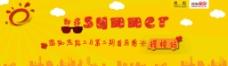 搜狐焦點牡丹江站看房圖片