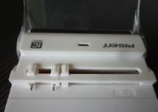 品胜自助式备电盒图片